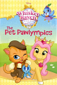 Pet Pawlympics, The (16)