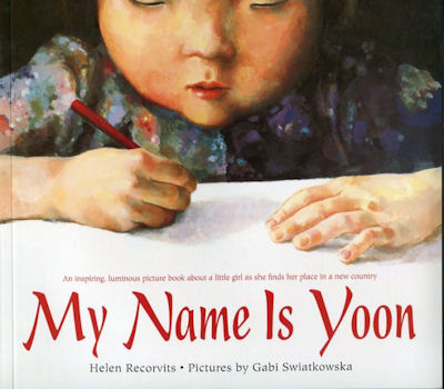My Name is Yoon (14)