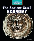 Ancient Greek Economy, The (14)