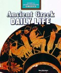 Ancient Greek Daily Life (14)