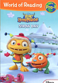 Henry Hugglemonster: Snow Day (15) Pre- Level 1