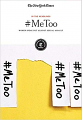 #MeToo: Women Speak Out Against Sexual Assault (19)