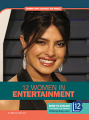 12 Women in Entertainment (20)